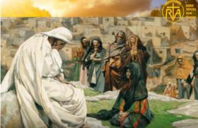 Moshií Israelrì dvpvt vrá røtnāò we